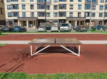 Спортивная площадка во дворе